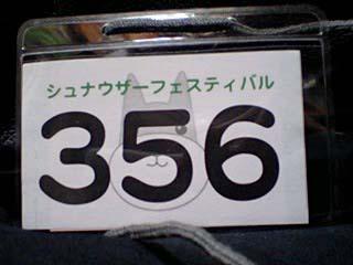 080425_2157~0001.jpg