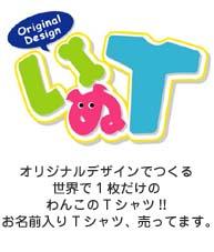 inut-logo.jpg